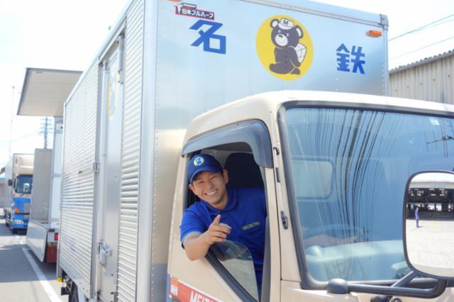 高知名鉄急配(株) 高知店の画像・写真