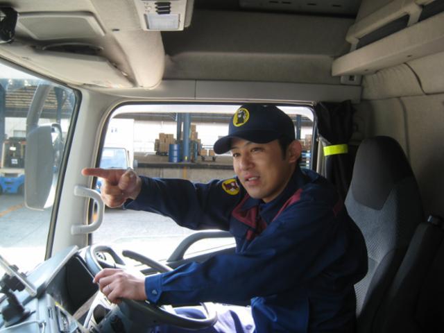 四国名鉄運輸(株) 高知支店の画像・写真